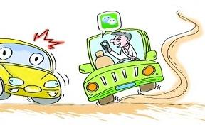 客户试驾撞死路边六旬保安,谁负其责?