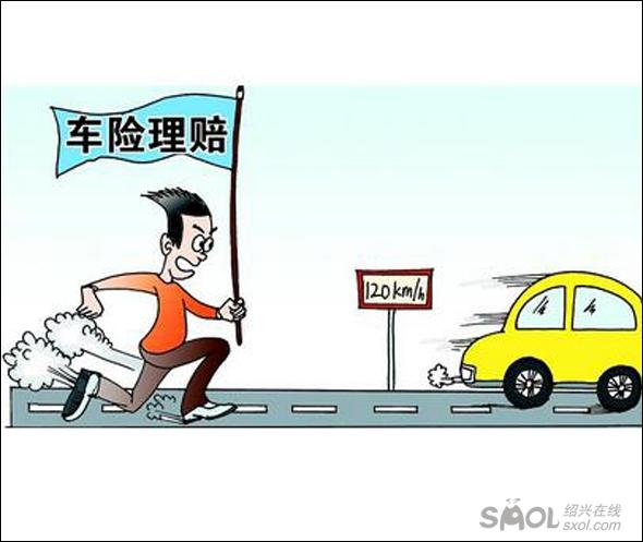 """交通事故中车损理赔的""""坑"""""""