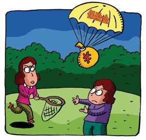 【保险理赔专题】保险公司预收保费未同意承保前,发生保险事故怎么办?