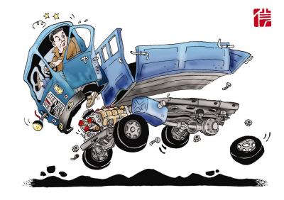 【保险理赔专栏】人身保险合同解除与保险合同无效的法律后果有何不同