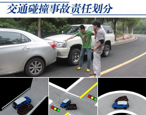 交通事故律师说法之交通事故责任认定书