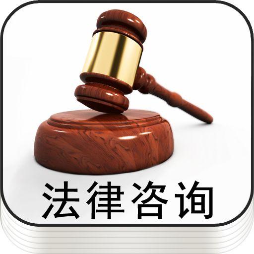 交通事故律师说法之交通事故的侵权责任