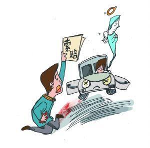 车损物价评估费谁付评估车损的费用,是责任方付,还是谁提出谁付钱...